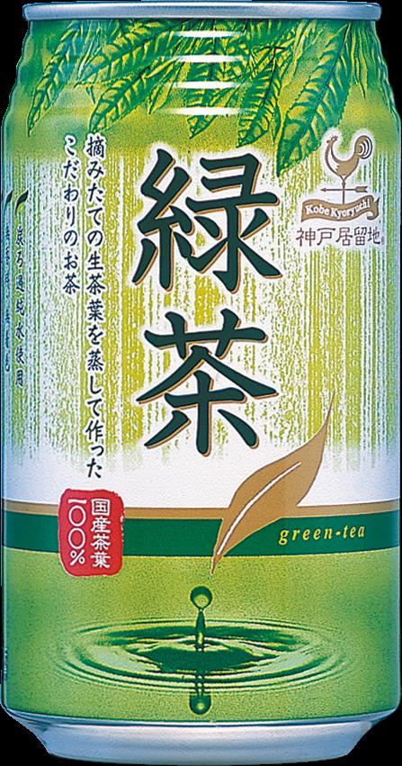 神戸居留地 緑茶 340g
