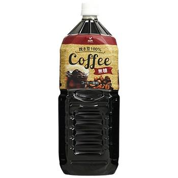 神戸居留地 コーヒー無糖 2L