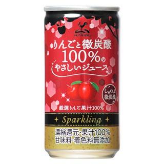 神戸居留地 りんごと微炭酸100%のやさしいジュース 185ml