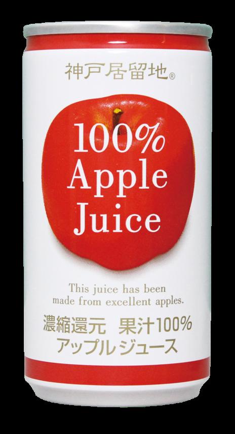 神戸居留地 アップル100% 185g