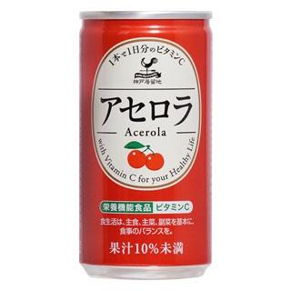神戸居留地 アセロラ 185g