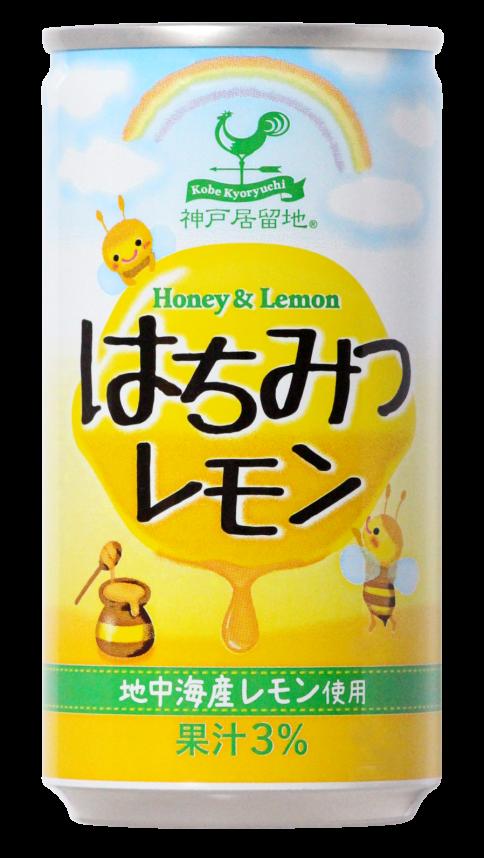 神戸居留地 はちみつレモン 185g