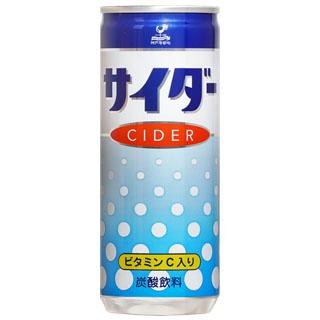 神戸居留地 サイダー 250ml