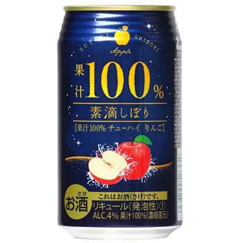素滴しぼり 果汁100%チューハイりんご 350ml
