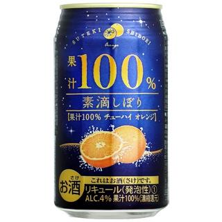 素滴しぼり 果汁100%チューハイオレンジ 350ml