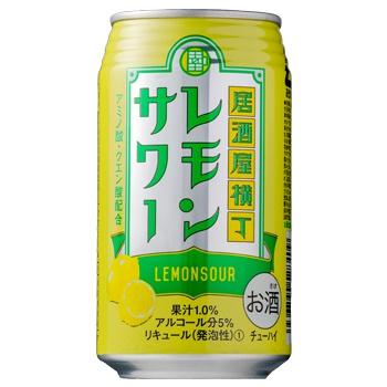 居酒屋横丁 レモンサワー 350ml