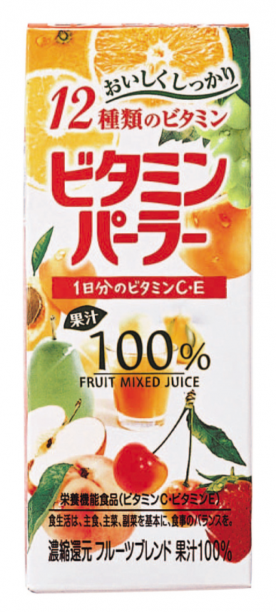 ビタミンパーラー 200ml