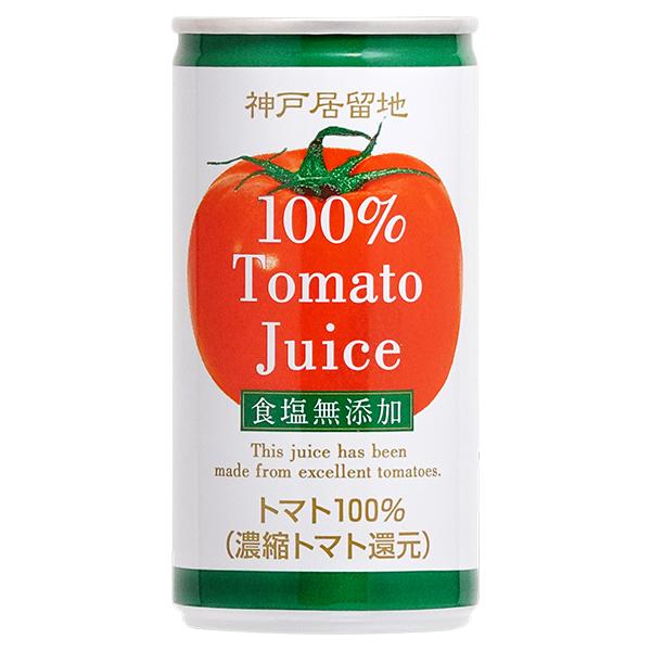 神戸居留地 トマト100% 食塩無添加 185g