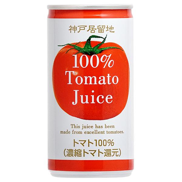 神戸居留地 トマト100% 185g