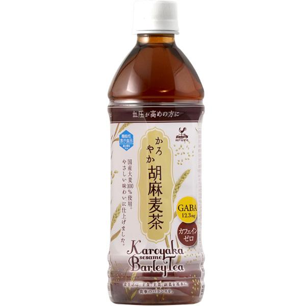 神戸居留地 かろやか胡麻麦茶 500ml